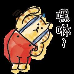 Lazy Nyansuke (Chinese Version II)