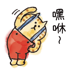 Nyansuke懶洋洋喵之助2-可愛又一波!