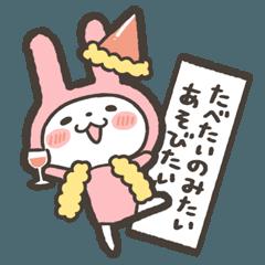Tabetai Nomitai Asobitai Usagi Sticker