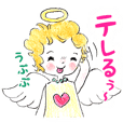 Goofy Mischievous Angel Hapie Peace