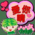 Cute leafy elf-Speech balloons