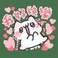 Akunya and Maonya's high love