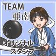 プロボウラー鶴井亜南 vol.1