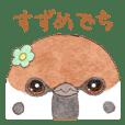 Sparrow's cute sticker