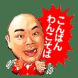 """Shinjuku Cowboy"" puns sticker"
