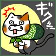 ネコダ・ミケ