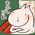 Classical Japanese language