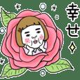 憎めないブス【感謝】