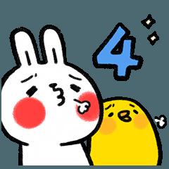 懶散兔與啾先生的OS人生 4