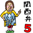 Kansai's mom 5