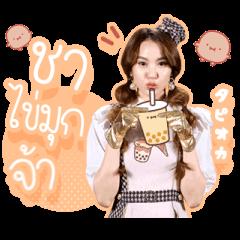 SWEAT16! BUBBLE TEA