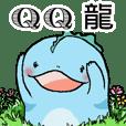 QQ Dragon 2
