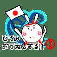 Sticker for hiromi san