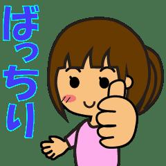 応援ガール チーム・部活の連絡スタンプ