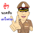 ThaiPolice Col.#3