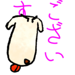 ONE PIECEコラボ/シュシュの丁寧語スタンプ