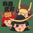 """""""Sengoku Busho"""",samurai warloads"""