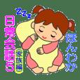 ほんわか日常会話5(家族編)