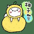 柚子ねこ~ほんわかスタンプ~