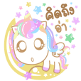 Unicorn cute cute