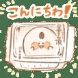 Sanchou-kun LINE stamp debut