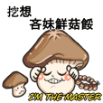 Power of  the fresh mushroom