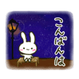 white rabbit sticker2