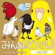 Various birds 02