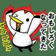 """""""Tsukey"""" in Tsuruoka City"""