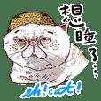蛋頭的貓插畫貼圖2