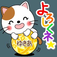 Miss Nyanko for YUKIA only [ver.1]