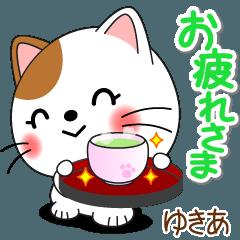 Miss Nyanko for YUKIA only [ver.2]