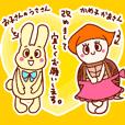 Tokyo kasan, Kameko mom's sticker