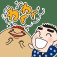 KagoshimaCityOfficial:Magnion/Saigodon