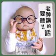 翔くんの在日生活(写真編)
