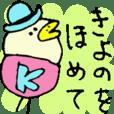 【キヨノ】きよのさんの日常会話