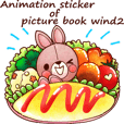 Animation sticker of picture book wind 2