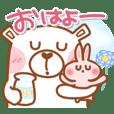 居眠りくまさん4(挨拶♥気遣い)