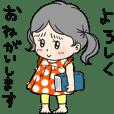 Uchino HIHUMIYO2