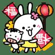 春節♡可愛的小白兔♡2021