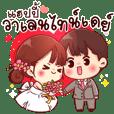 Happy valentine day jaa