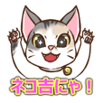 Pastel Cat World Nekokichi sticker Vol.1