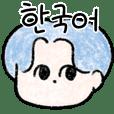 【韓国語】韓国アイドル風な男の子たち