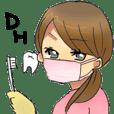 TDH girl