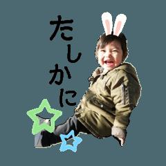 miyuki_20210109202450