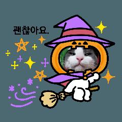 satoko_20210109211852