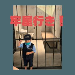 masamitsu_20210109215618