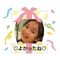 cha-chan_20210109223540