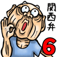 Grandfather of Kansai 6