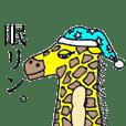 I'm Giraffy
